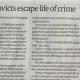 活動が6月22日のjapan times紙の記事になりました